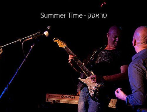 טראסק – Summer Time